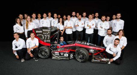 Σε διαγωνισμούς της Ευρώπης η Centaurus Racing Team του Πανεπιστημίου Θεσσαλίας
