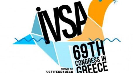 Σε Βόλο και Θεσσαλονίκη το 69ο Συνέδριο της Παγκόσμιας Οργάνωσης Φοιτητών Κτηνιατρικής