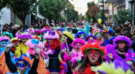 Ματαιώνονται οι αποκριάτικες εκδηλώσεις στον Αλμυρό λόγω κορωνοϊού