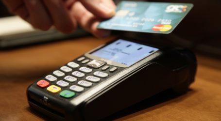 Βολιώτης βρήκε ξεχασμένη κάρτα τραπέζης και έκανε… τα ψώνια του