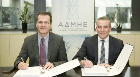 Υπεγράφη η σύμβαση για τη διασύνδεση της Σκιάθου με την «Ελληνικά Καλώδια»