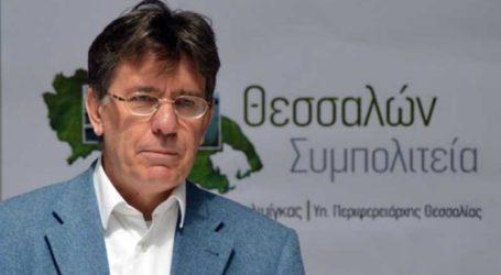 Γκρίνιες σε ΚΙΝΑΛ και ΣΥΡΙΖΑ για τον εξαφανισμένο Τσιλιμίγκα