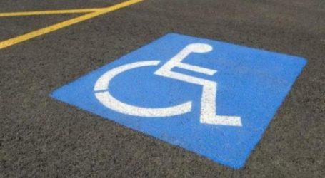Ευχαριστημένοι για τη θέση στάθμευσης για τους νεφροπαθείς