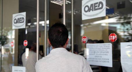 Στην «ουρά» για μία θέση εργασίας 26.000 Βολιώτες – Σοκαριστικά τα στοιχεία της ανεργίας