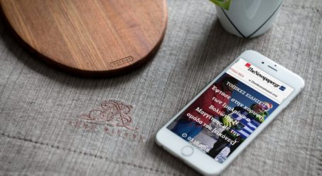 Κατέβασε δωρεάν το App του TheNewspaper.gr και μείνε πάντα και παντού ενημερωμένος!