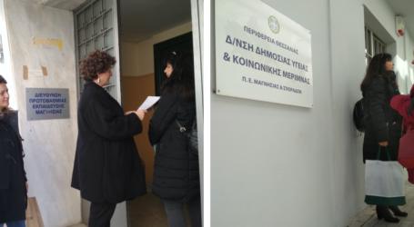 Η εποχική γρίπη απασχόλησε τη συνάντηση Συλλόγων του Βόλου με τον διευθυντή της Πρωτοβάθμιας