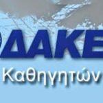 dake 1024x591 1 780x405