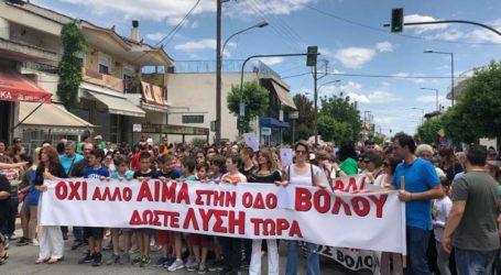 """Στο Περιφερειακό Συμβούλιο φέρνει η """"Λαϊκή Συσπείρωση"""" το πρόβλημα με την οδό Βόλου"""