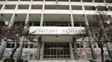 Το Δικαστικό Μέγαρο Λάρισας θα ανακατασκευάσουν ιδιώτες