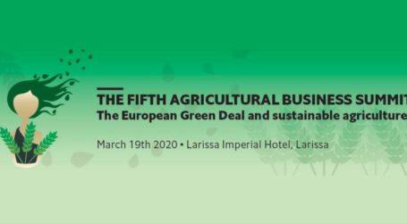 Στις 19 Μαρτίου στη Λάρισα το 5ο Συνέδριο Αγροτικής Επιχειρηματικότητας του Economist