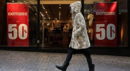 Βόλος: Το διαδίκτυο «έφαγε» τους τζίρους στην αγορά και στις εκπτώσεις