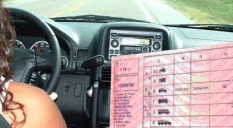 Βόλος: Δύο συλλήψεις για οδήγηση χωρίς δίπλωμα