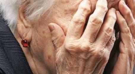 Βόλος: Δεύτερο κρούσμα σε μία ημέρα – Εξαπάτησε ηλικιωμένη και της έκλεψε 150 ευρώ και κοσμήματα