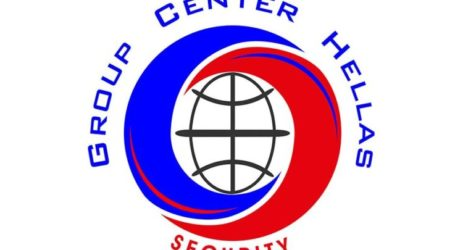 Η Group Center Hellas Security ζητά εργαζόμενο στη Λάρισα – Δείτε τη θέση