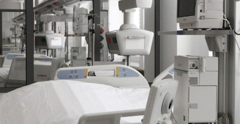 hospital koronoios 780x405