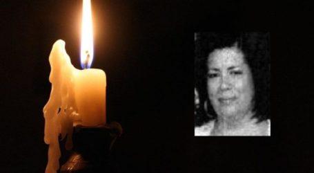 Έφυγε από την ζωή 61χρονη Λαρισαία