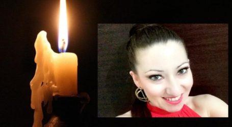 Θρήνος: Έφυγε από την ζωή 38χρονη Λαρισαία