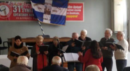Εκδήλωση για τα 77 χρόνια της ΕΠΟΝ πραγματοποίησε το ΚΚΕ στη Λάρισα