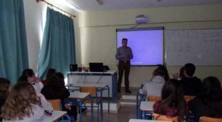 Ενημέρωση των μαθητών του Γυμνασίου Κοιλάδας στο πλαίσιο προγράμματος αγωγής σταδιοδρομίας