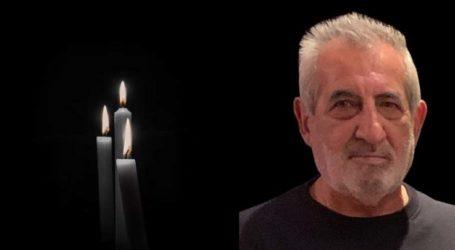 «Έφυγε» από τη ζωή ο Λαρισαίος επιχειρηματίας Στέλιος Κυριακάκης