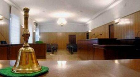 45χρονος κρίθηκε ένοχος από το δικαστήριο στη Λάρισα, αλλά έμεινε ατιμώρητος…