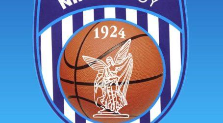 Ανακοίνωση της Δ.Ε. Μπάσκετ της Νίκης Βόλου