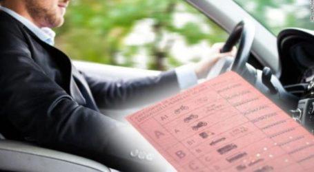 Εξετάσεις για άδεια οδήγησης δημόσιας χρήσης στον Βόλο