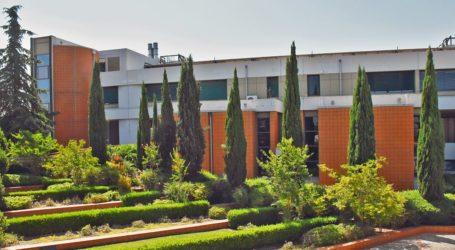 Ανάπτυξη Κτιριακών Υποδομών του Πανεπιστημίου Θεσσαλίας σε Βόλο και Λάρισα