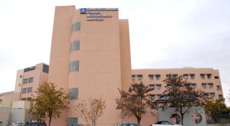 Κινητοποιήσεις προαναγγέλλουν οι εργαζόμενοι στο Πανεπιστημιακό Νοσοκομείο – Αντιδρούν στα σενάρια ιδιωτικοποίησης