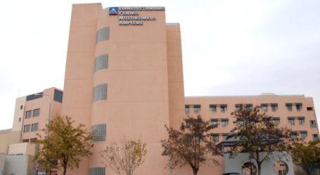 Κορωνοϊός: Αρνητικές όλες εξετάσεις για δεύτερη μέρα στο Πανεπιστημιακό Νοσοκομείο Λάρισας