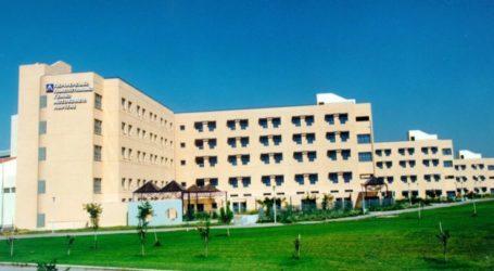Αρνητικό και το δεύτερο δείγμα στο Πανεπιστημιακό Νοσοκομείο Λάρισας – Δε νοσεί από κορωνοϊό ούτε η 22χρονη