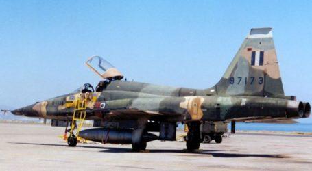 Πολυβόλο μαχητικού αεροσκάφους βρέθηκε στο Πήλιο