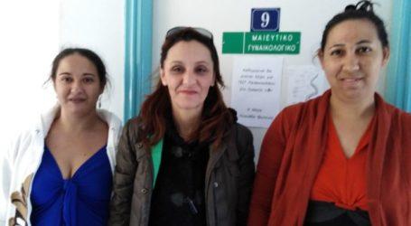Τεστ Παπανικολάου για γυναίκες Ρομά στο Κέντρο Υγείας Φαρσάλων
