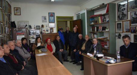 Εκδήλωση για τηνημέρα ίδρυσης του ΕΛΑΣ από το παράτημα Λάρισας ΠΕΑΕΑ – ΔΣΕ και κοπή πίτας