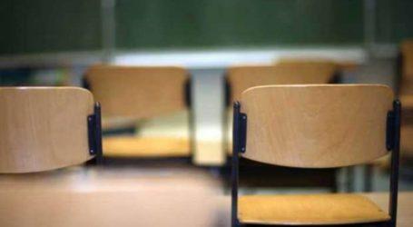 Περιφερειακή σύσκεψη εκπαιδευτικών στη Λάρισα με αντικείμενο τις υπηρεσιακές μεταβολές