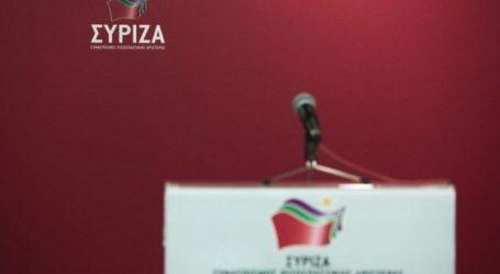 Κάλεσμα του ΣΥΡΙΖΑ Λάρισας για την αυριανή απεργία