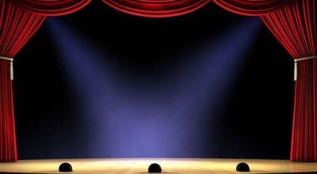 Μουσικοθεατρική παράσταση στον Βόλο – «Το καρναβάλι μας»