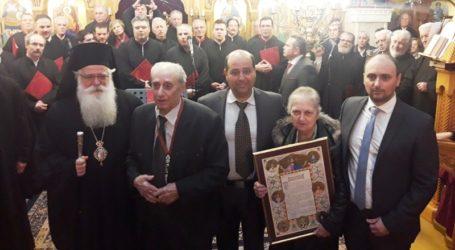 Βόλος: Τιμήθηκε ο πολιός Πρωτοψάλτης Απόστολος Μιχάλης [εικόνες]