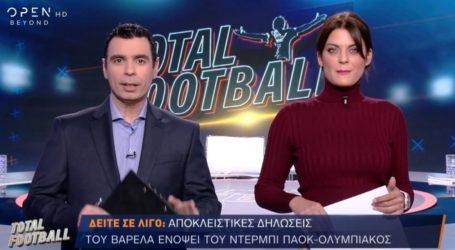 total football 1 1000x600
