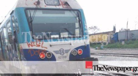 Τους άφησε στα μισά του δρόμου το τρένο Λάρισας-Βόλου – Μεγάλη ταλαιπωρία για δεκάδες επιβάτες (φωτο)