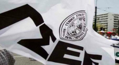 Εμποροϋπάλληλοι Βόλου: Διαφωνίες για ο συνέδριο της ΓΣΕΕ
