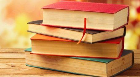 """«Πρώτες """"Βιβλιοδρομίες"""" στον Βόλο»"""