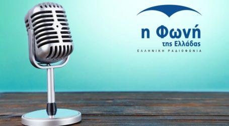 Η φωνή των ποιητών στη «Φωνή της Ελλάδας»