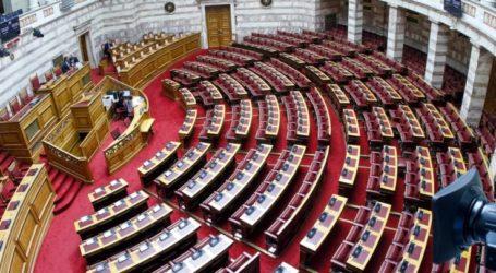 Ένας Λαρισαίος στο top 5 των πιο δραστήριων βουλευτών της χώρας
