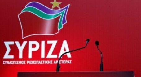ΣΥΡΙΖΑ Λάρισας: «Συμπαραστεκόμαστε στον αγώνα του Σωματείου Εργαζομένων του ΠΓΝΛ»