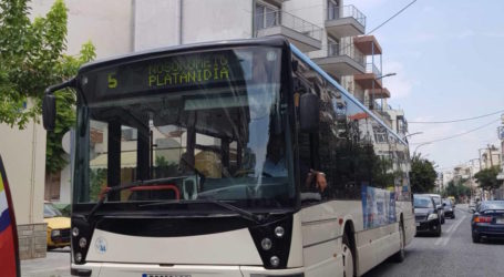 Βόλος: Κατά 80% πεσμένη η κίνηση στις Αστικές Συγκοινωνίες