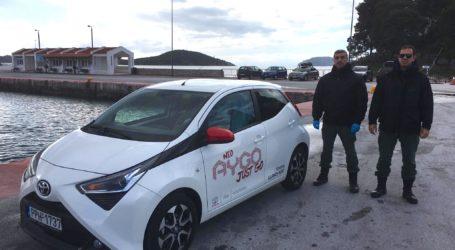 Αυτοκίνητο για τη μετακίνηση κοινωνικών υπηρεσιών στη Σκιάθο