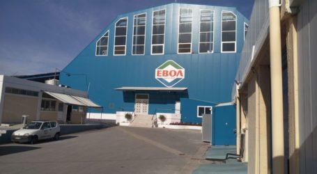 Η ΕΒΟΛ χαρίζει στο Πανεπιστημιακό Νοσοκομείο Λάρισας ιατρικό εξοπλισμό