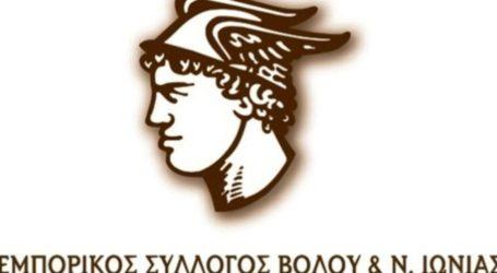 Ενημέρωση προς τα μέλη του Εμπορικού Συλλόγου Βόλου για την έκτακτη κατάσταση του κορωνοϊού