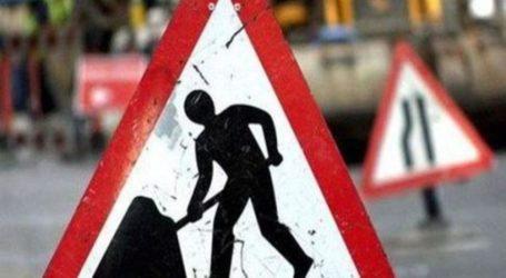 Δημοπρατήθηκε ο δρόμος Ζαγορά – Χορευτό – Ενισχύεται η οδική ασφάλεια στο ανατολικό Πήλιο